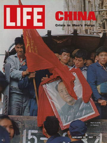 CHINA'S RED GUARDS