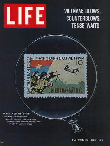 NORTH VIETNAMESE POSTAGE STAMP