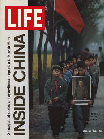 CHINESE CHILDREN MARCHING