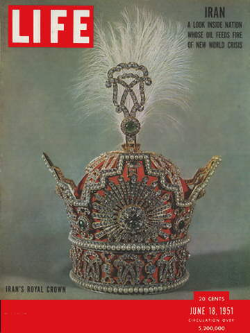 IRAN'S ROYAL CROWN