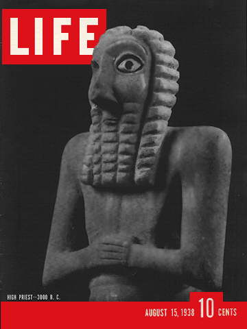 SUMERIAN SCULPTURE